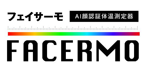 器 体温 測定